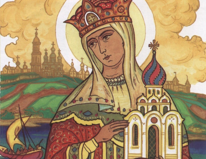 Княгиня Ольга и другие женщины, вошедшие в историю