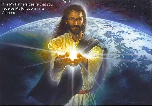 jesus the god