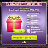 Игровые автоматы эльдорадо mail.ru играют в карты на зоне